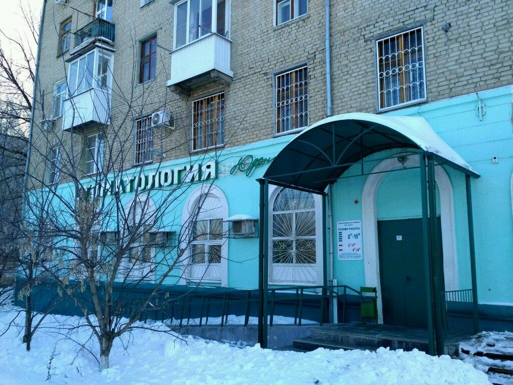стоматологическая клиника — Юдент — Саратов, фото №1