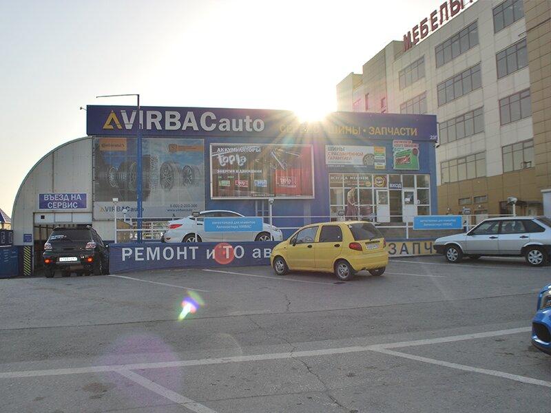 автосервис, автотехцентр — Автосервис VIRBACauto — Ростов-на-Дону, фото №8