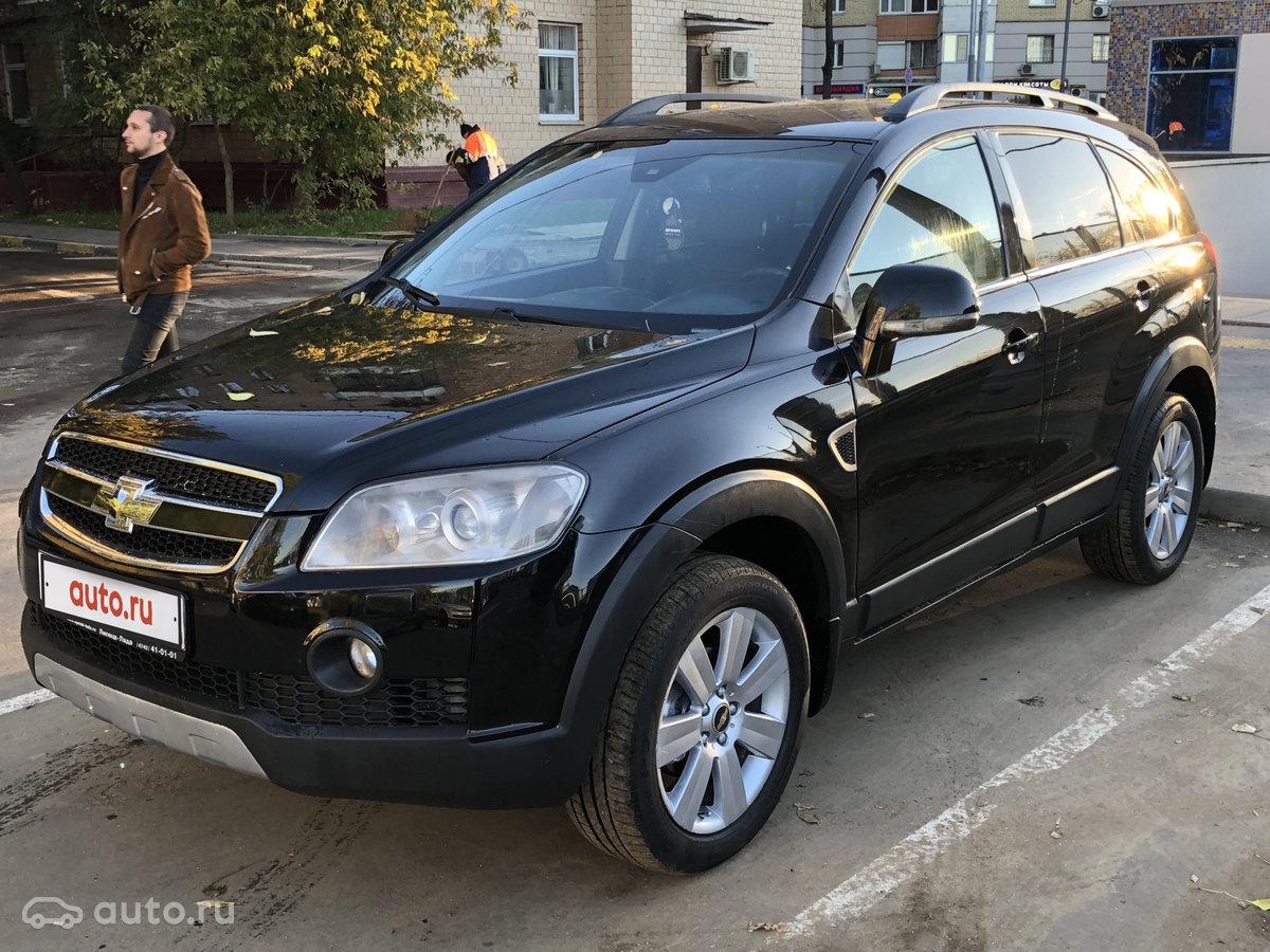 Средняя цена chevrolet captiva годов на m-optima.ru продажа 20 авто chevrolet captiva с пробегом в москве от официального дилера рольф.