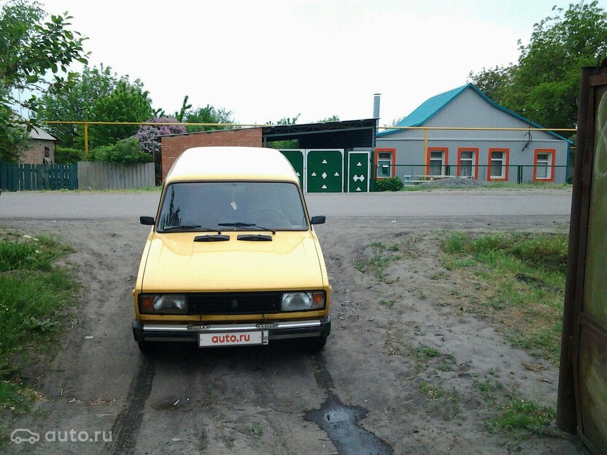 Скорость Продажа Шахты Микс пробы Кострома