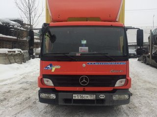 Частные объявления продажа б/у грузовиков в твери и области нанять сиделку для пожилого человека цена частные объявления