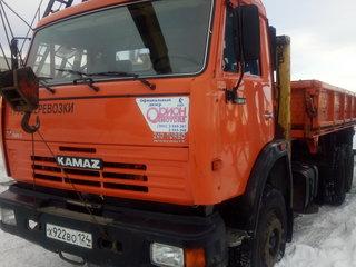 продажа грузовых автомобилей в россии частные объявления