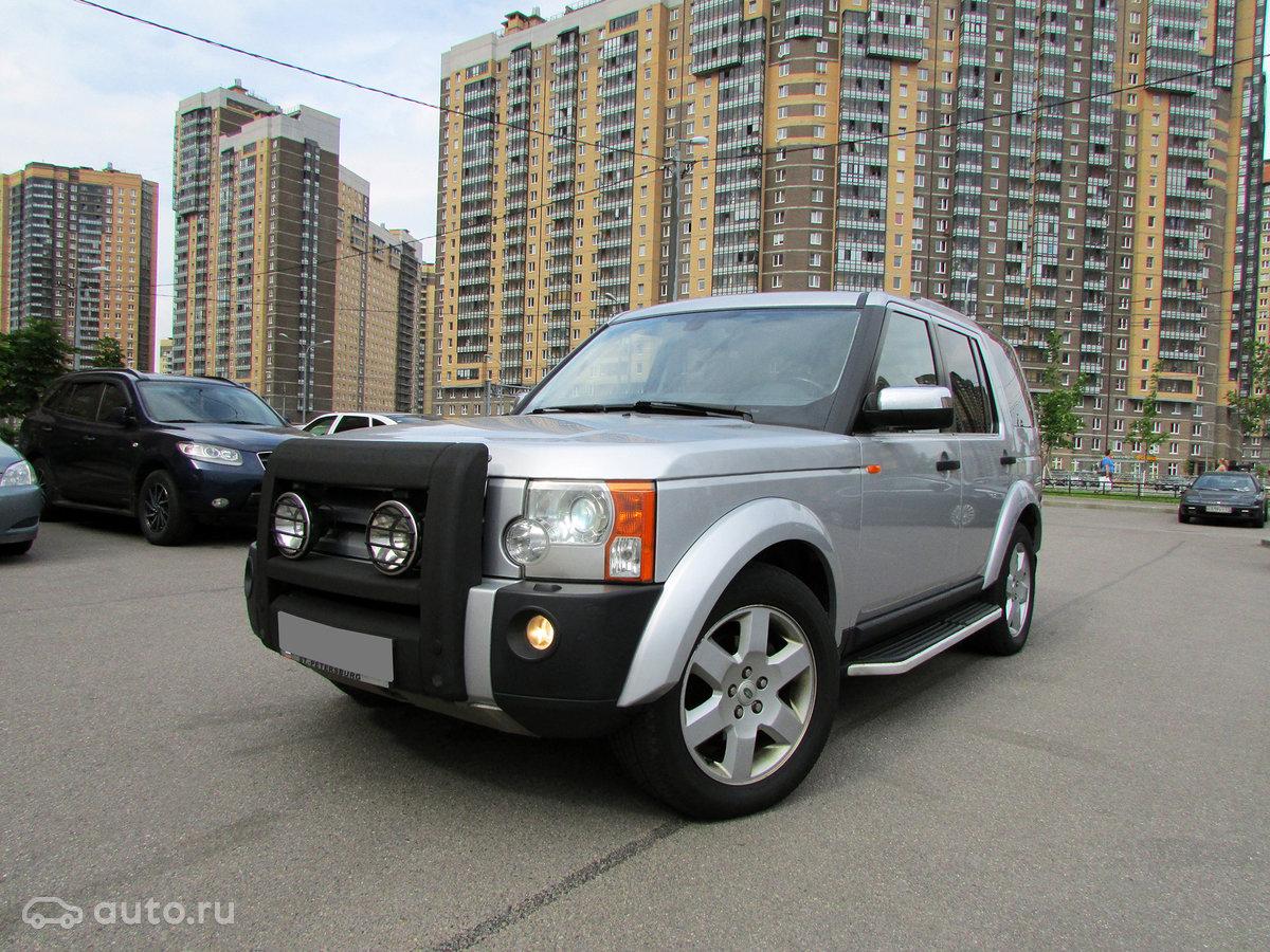 Официальный дилер Land Rover в Москве  Ленд Ровер