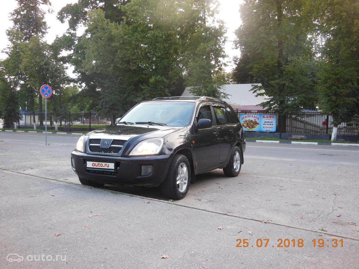 Займ под птс авто Третьего Интернационала улица занять под залог птс Дмитриевского улица