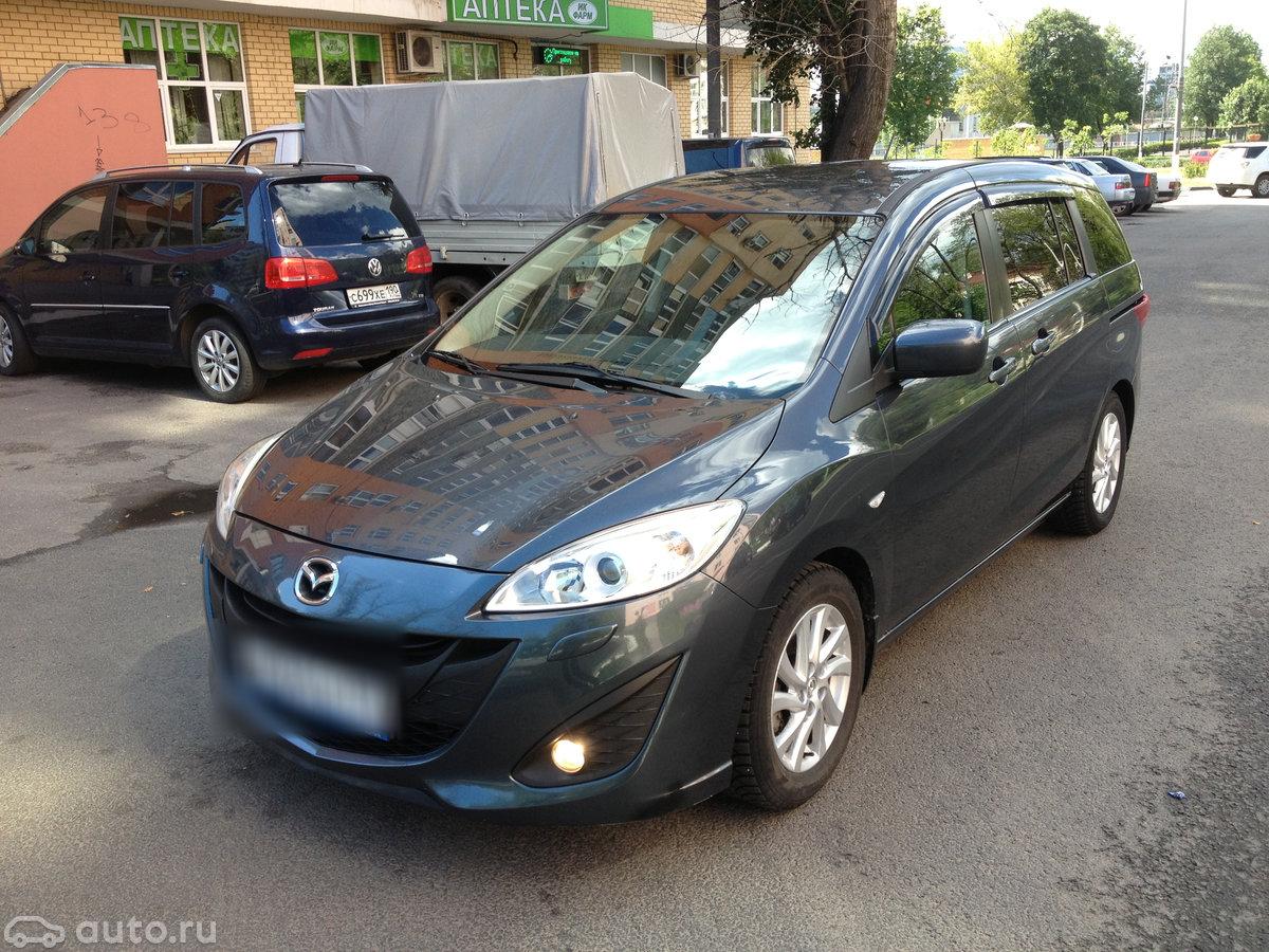 Mazda CX5  цена в Питере  carsgurunet