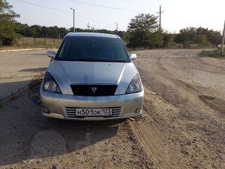 Дать объявление о продаже автомобиля в краснодарском крае павловский посад доска объявлений