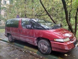 Транс спорт авто ногинск