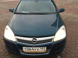 Дать частпое объявление о продаже автомобиля в москве доска объявлений 2008 год покупка и продажа подсолнечника