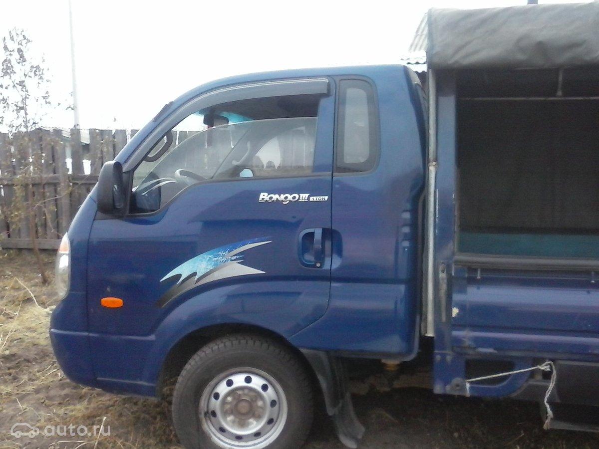 рассчитать купить грузовичок в чите дром кузовов для грузовиков