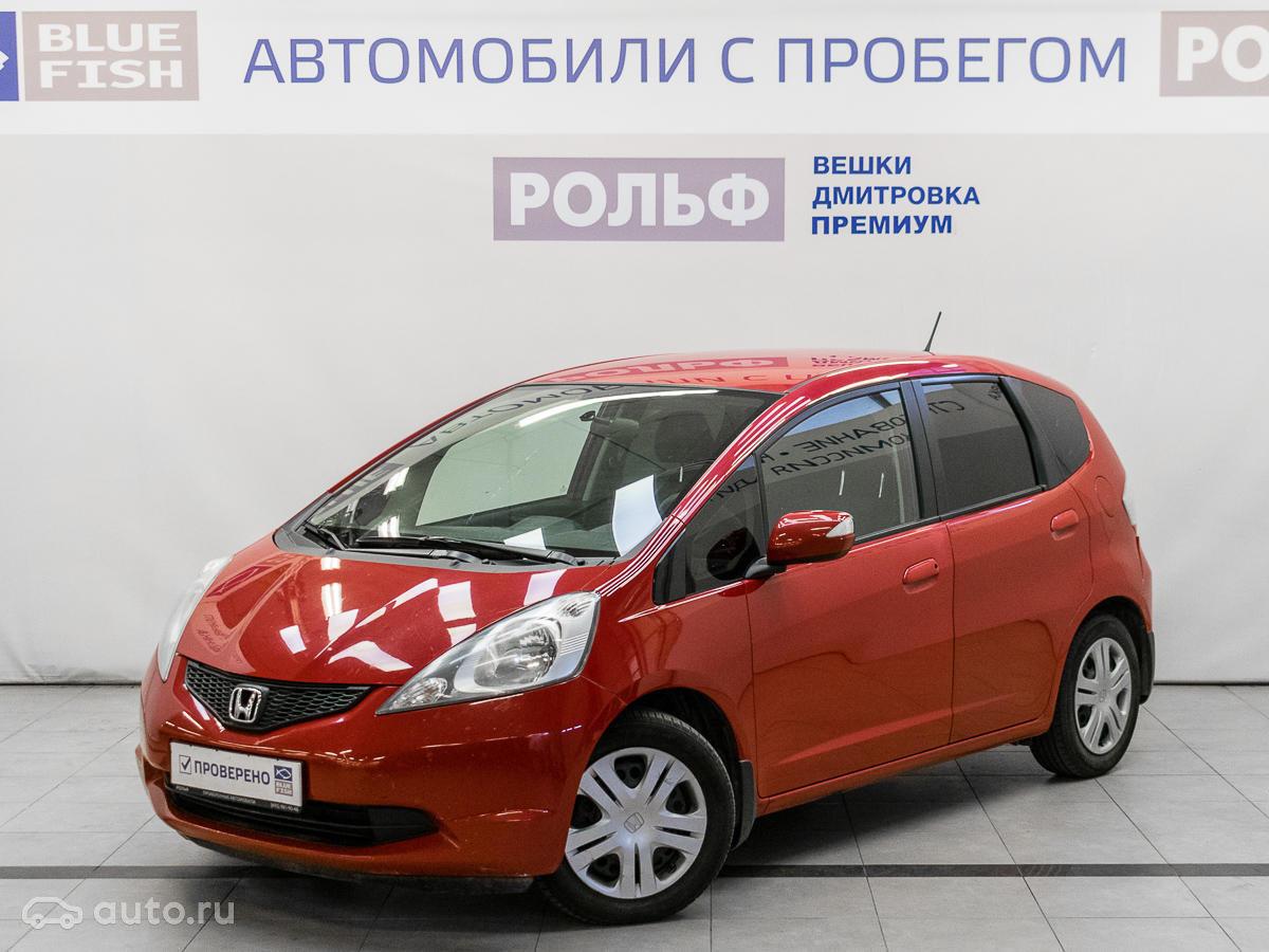 купить Honda Jazz Ii с пробегом в москве хонда джаз Ii 2009 года