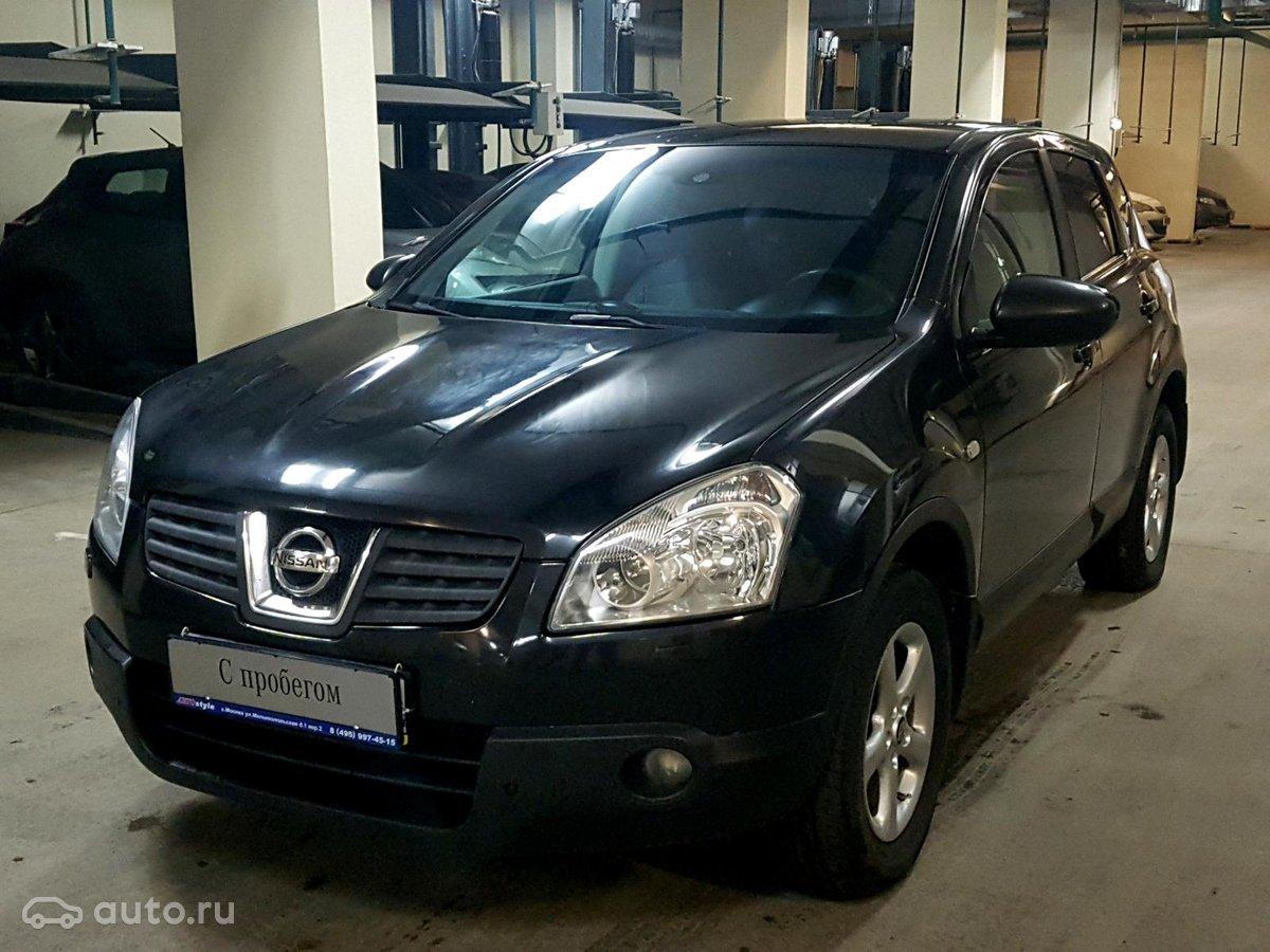 Продажа автомобилей с пробегом в Москве купить бу авто в