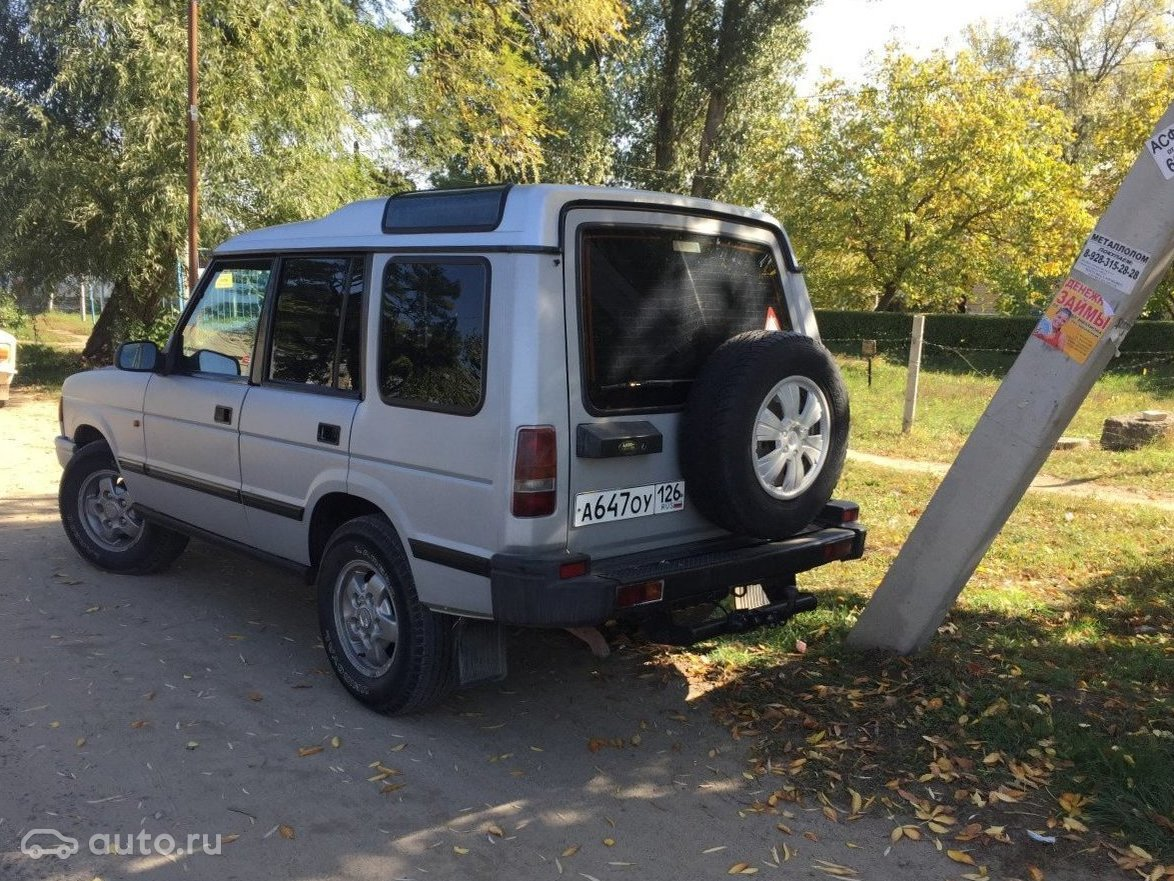 Land Rover Discovery Ii 1998 Object