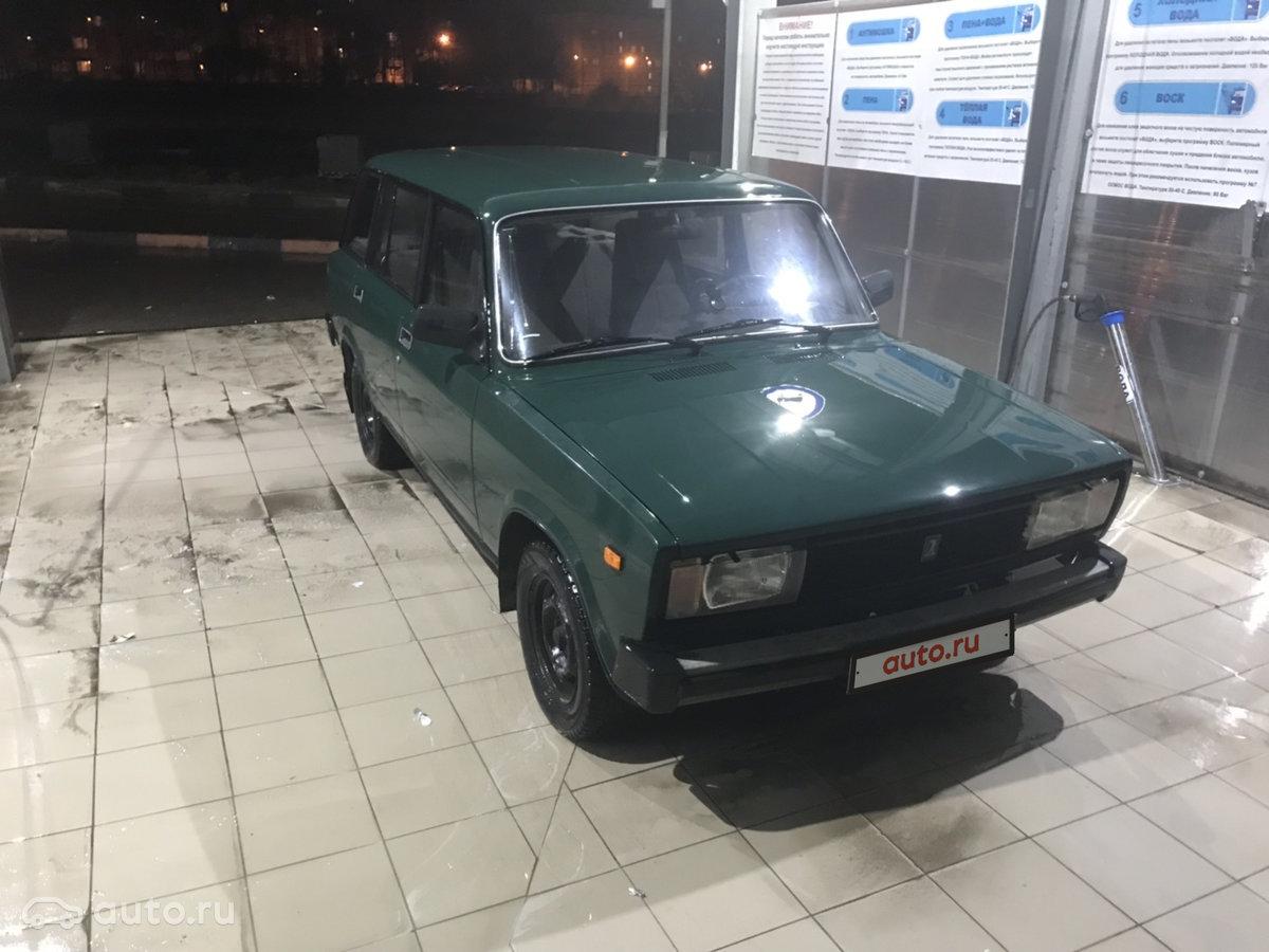 bac2a688aebf Купить LADA (ВАЗ) 2104 1984-2012 4-speed с пробегом в Софьино  Лада ...