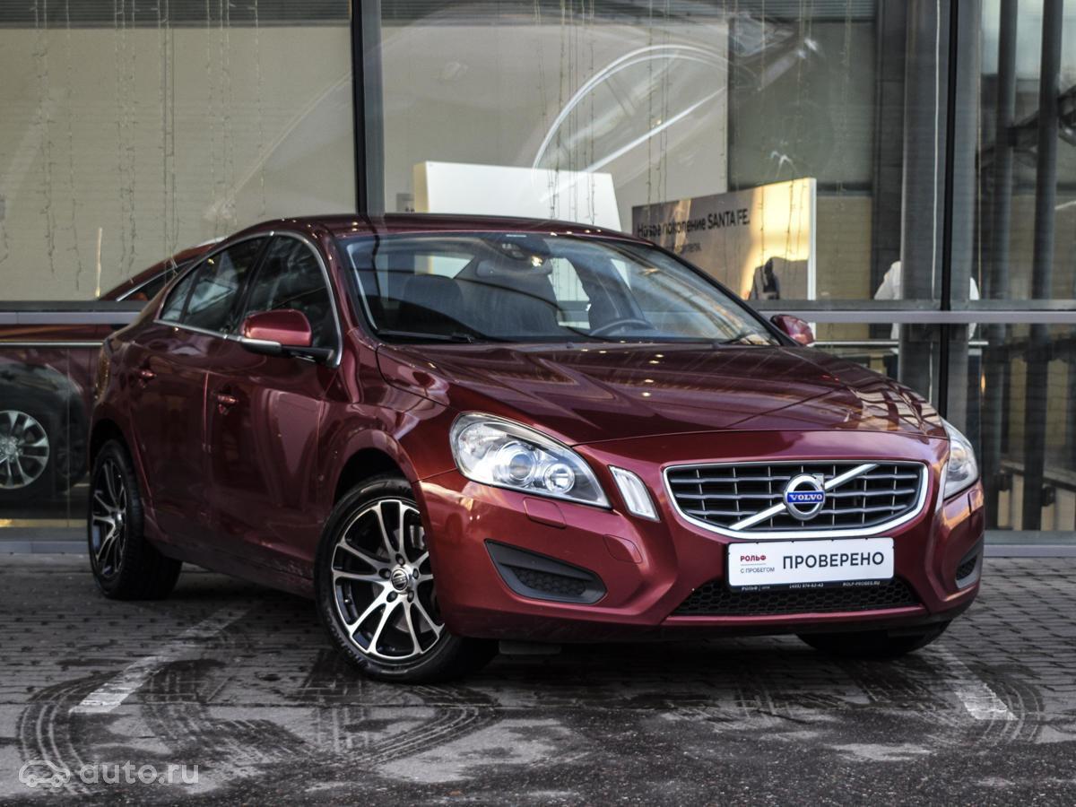 Купить Volvo S60 II с пробегом в Москве  Вольво II 2012 года — Авто.ру ab10b3cb679