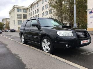 Купить Subaru Forester с пробегом  продажа автомобилей Субару Форестер б у    Auto.ru 0f587593446