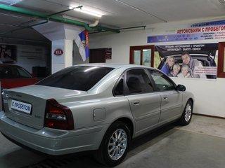 автомобиль вольво ы80-сколько стоит