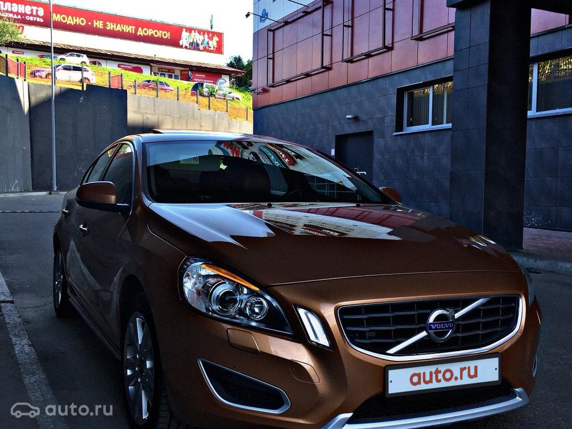 Купить Volvo S60 II с пробегом в Мурманске  Вольво II 2011 года ... d07dc5ec473