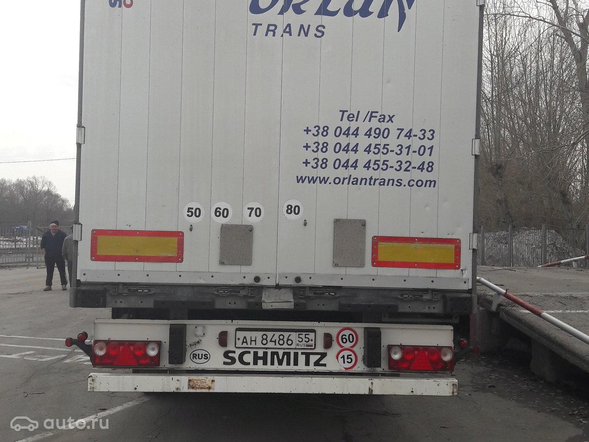 Авто транс в омске