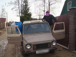 Продажа авто луаз частные объявления смоленской области муниципальные услуги работы оказываемыми муниципальними учреждениями здравоохранения воло