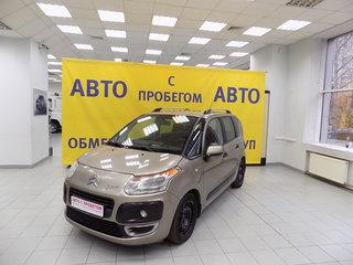 Официальные дилеры Ситроен в Москве Автосалоны Citroen