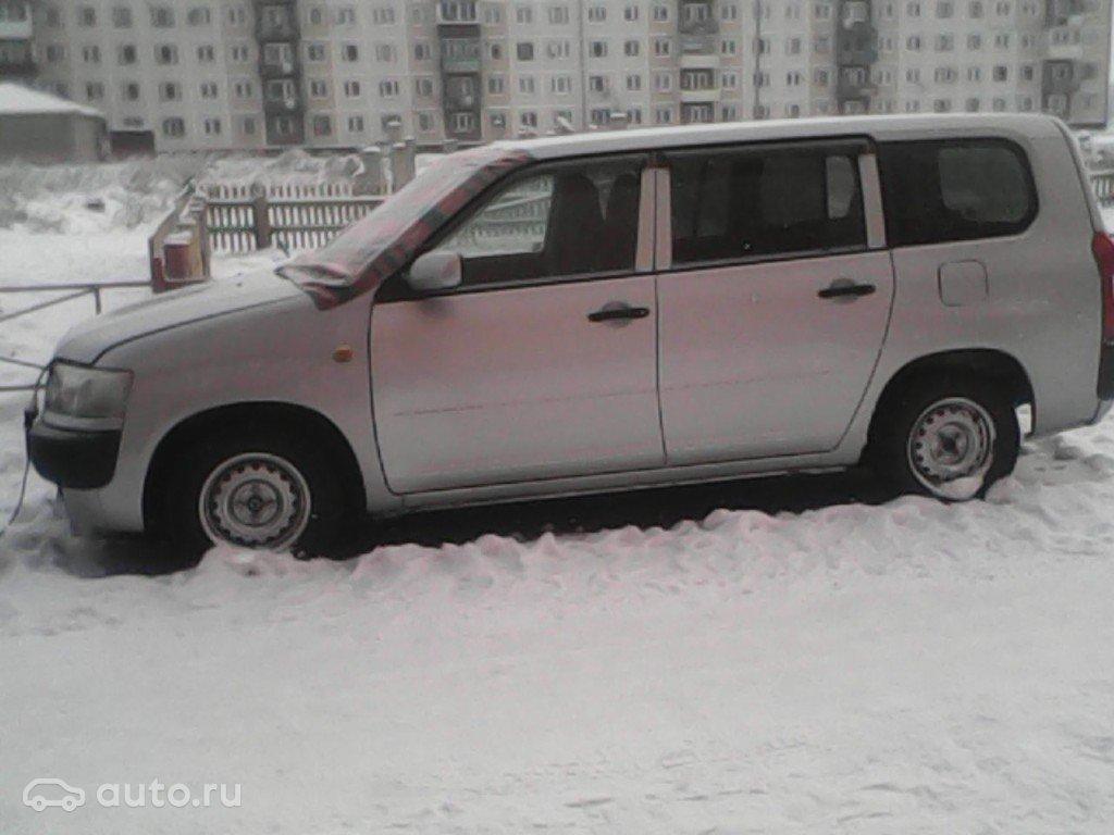 купить пробокс в иркутске