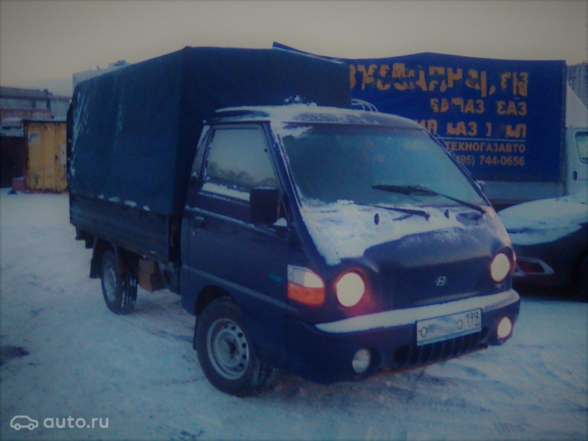 теплых красивых продаж бу авто в москве объявлений продаже аренде