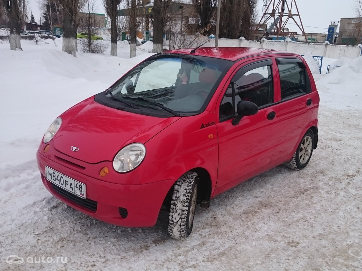 нету мне купить матис дзэо в москве на авито автобуса Архангельске