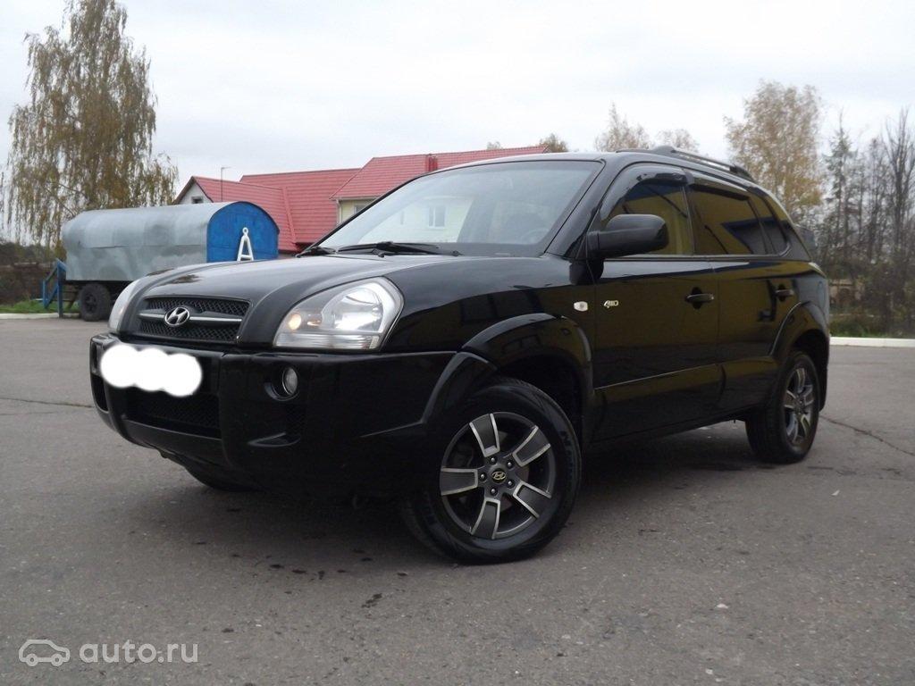 Купить авто со скидкой в Москве дисконтная система