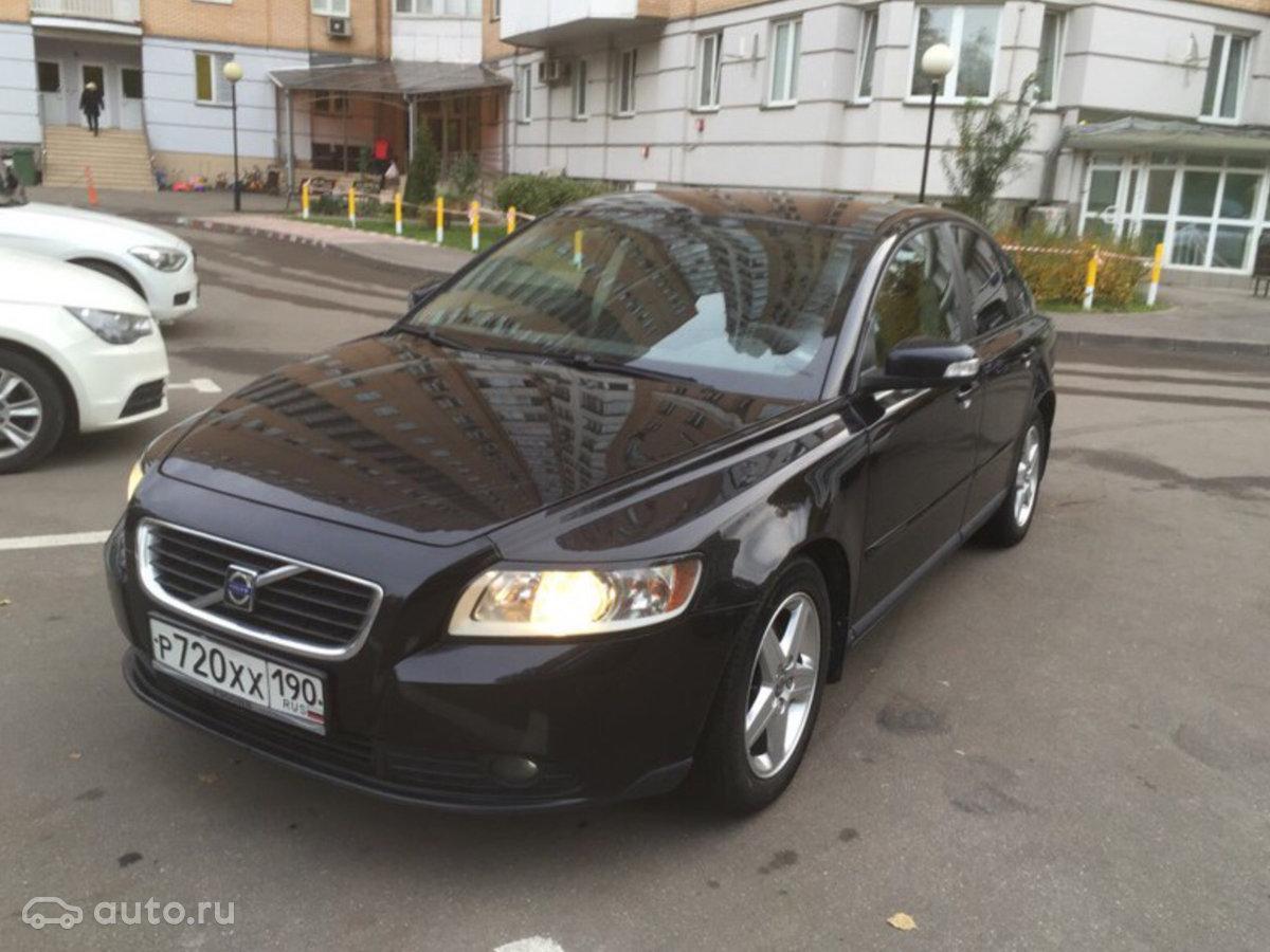 Купить бу Volvo по авто Вольво с пробегом в Москве