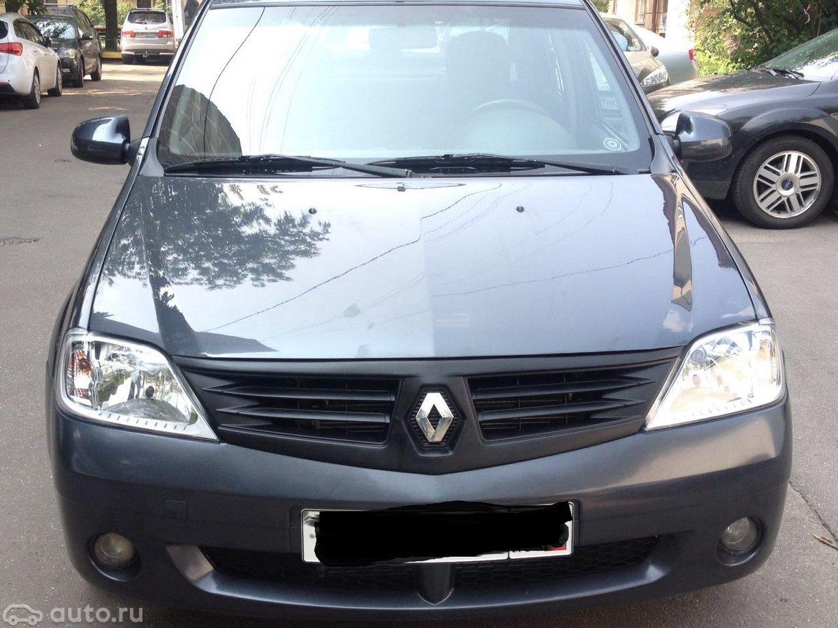 Продажа запчастей Renault Logan 2  Автозапчасти в наличии