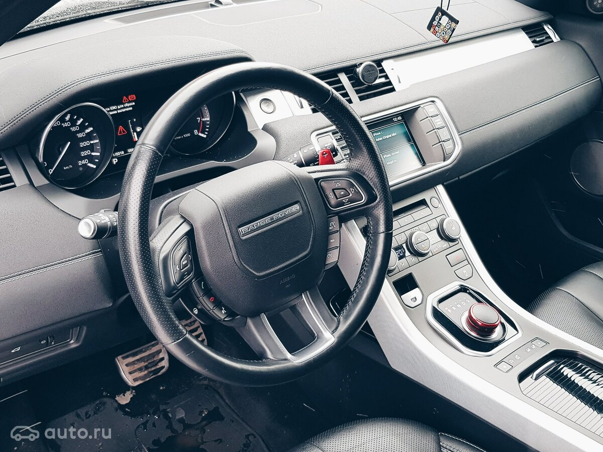 2015 Land Rover Range Rover Evoque  I 9-speed, серый, undefined рублей - вид 2
