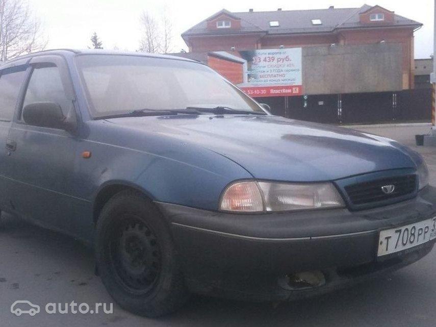 Продаж Новостроек авито ру бу авто парк авто нексия расценки стоимость