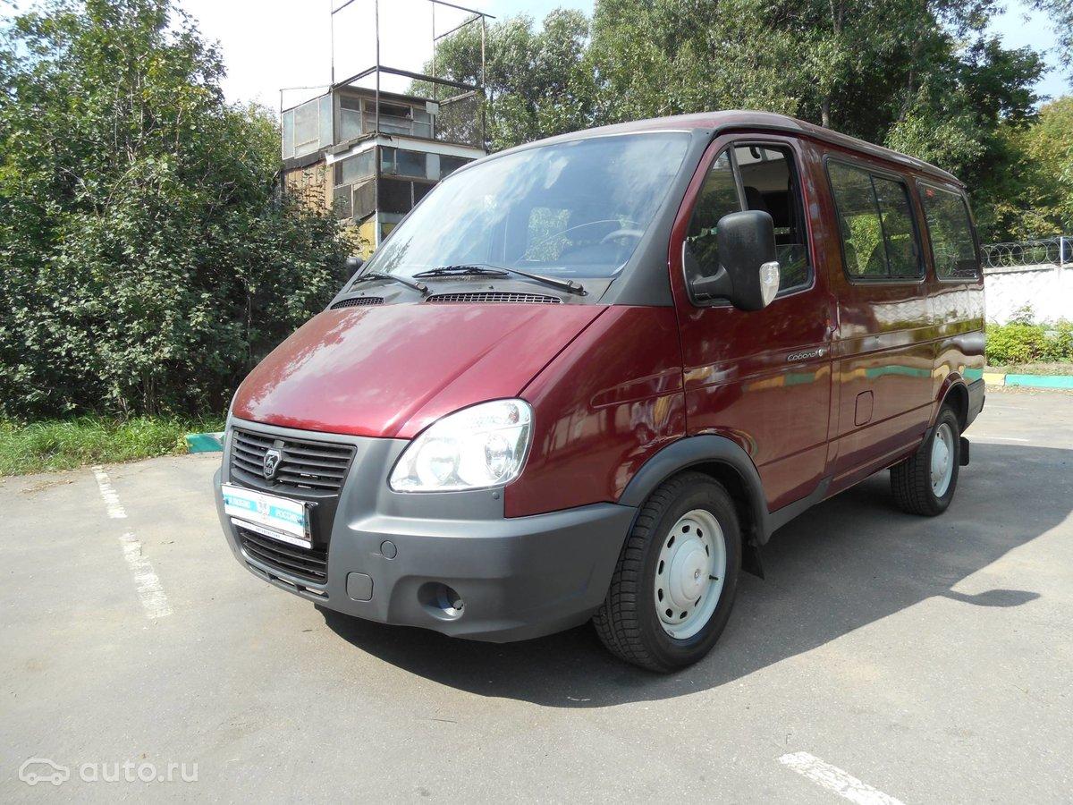 Микроавтобус ГАЗ 22177 Соболь Баргузин в кредит от