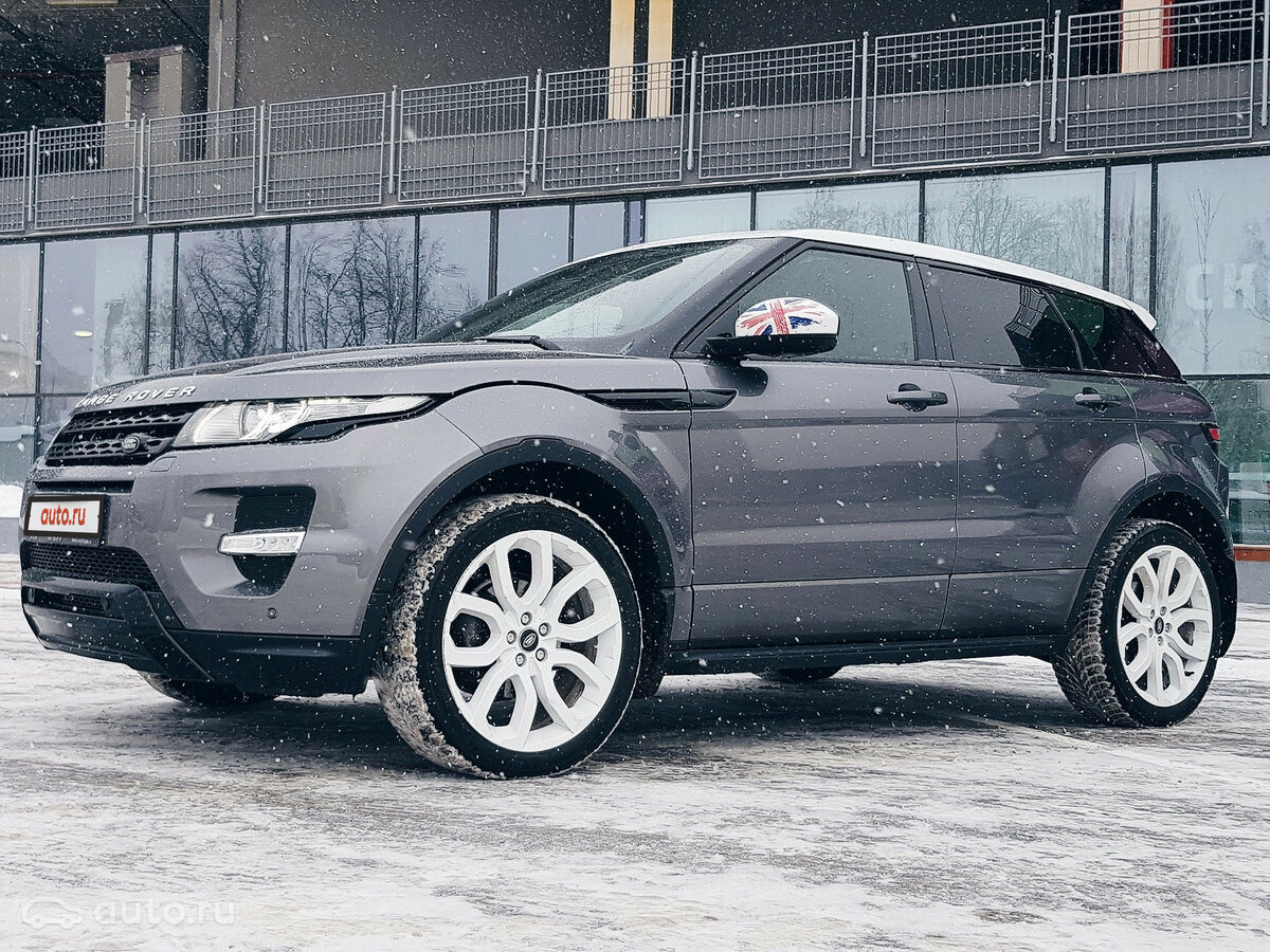 2015 Land Rover Range Rover Evoque  I 9-speed, серый, undefined рублей