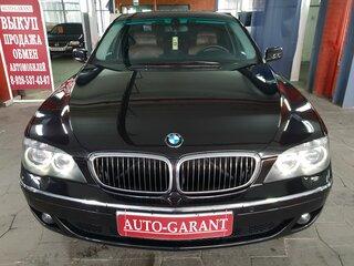 0839bf499a03 Купить бу автомобиль в AUTO-GARANT в Москве, продажа автомобилей с ...