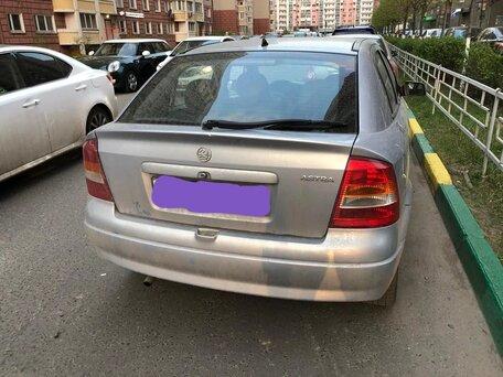 Купить Opel Astra пробег 205 000.00 км 2001 год выпуска