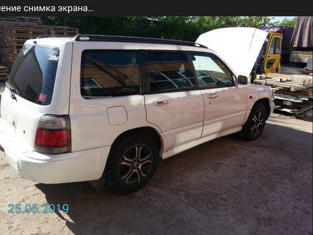Купить Subaru Forester пробег 50 000.00 км 1998 год выпуска