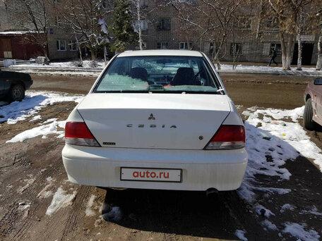 Купить Mitsubishi Lancer пробег 300 000.00 км 2002 год выпуска