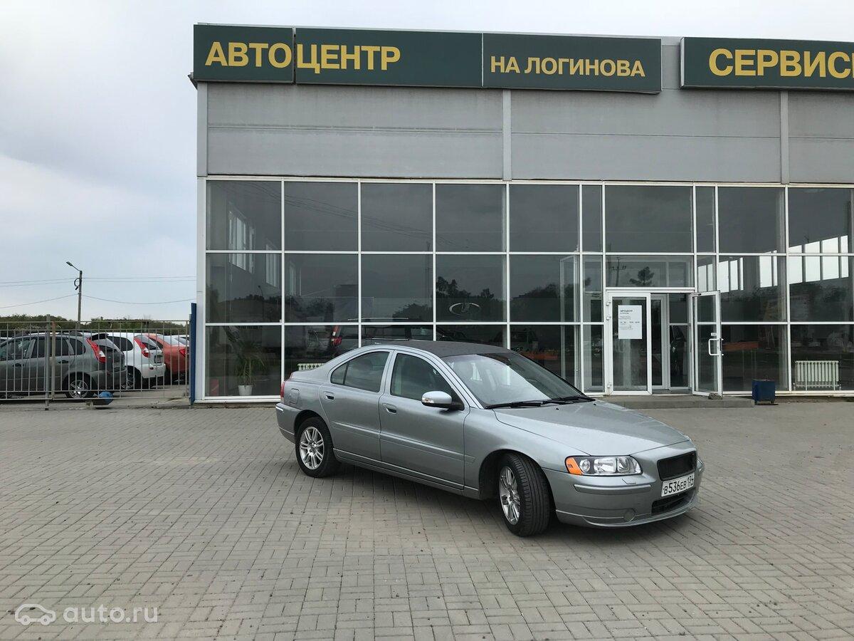 Купить Volvo S60 I Рестайлинг с пробегом в Волжском  Вольво S60 I ... c0a9e926194