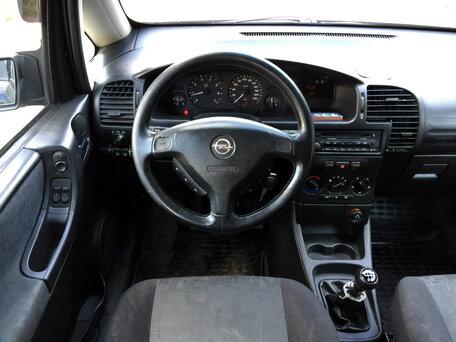 Купить Opel Zafira пробег 220 000.00 км 2002 год выпуска