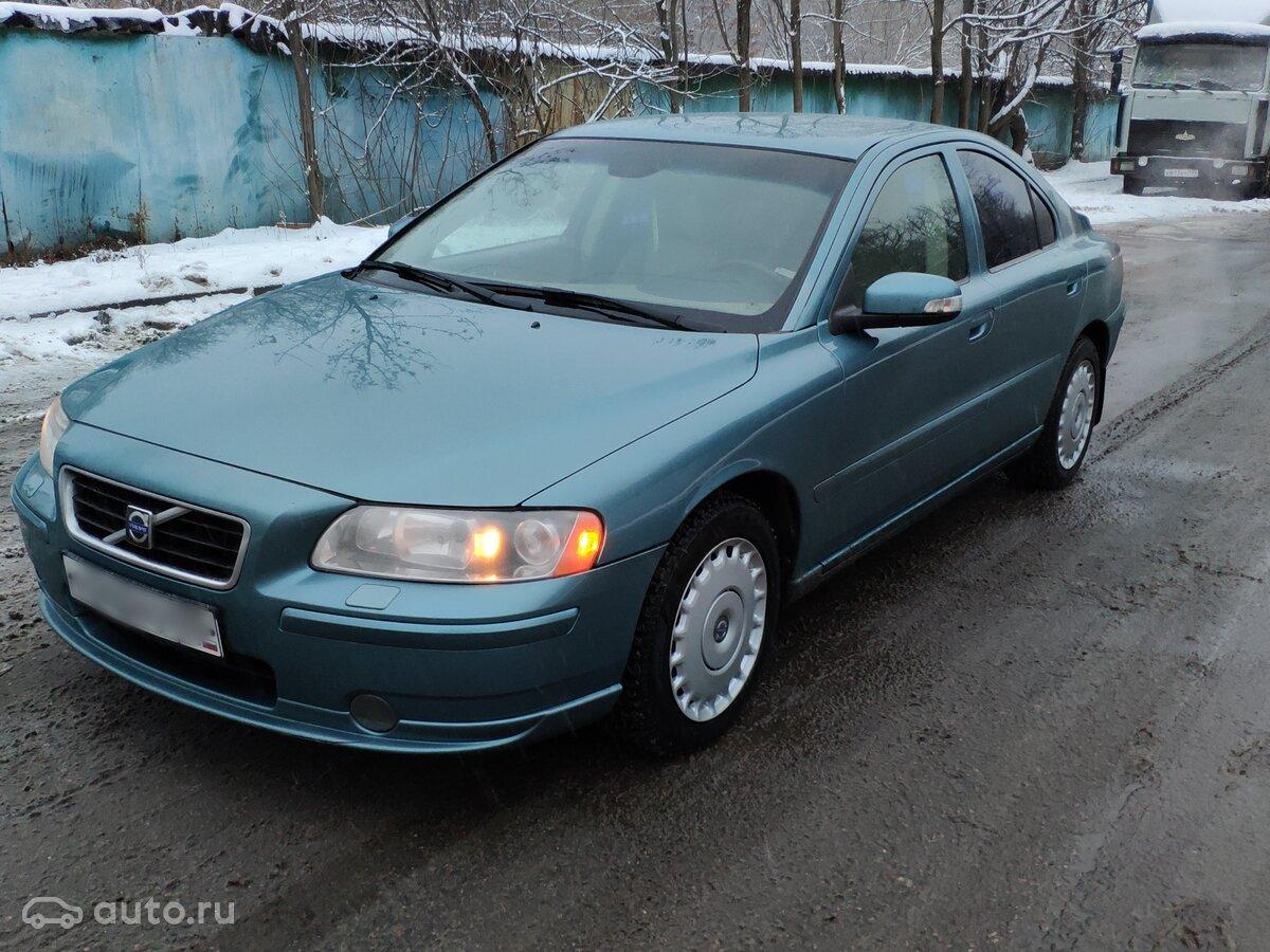 Купить Volvo S60 I Рестайлинг с пробегом в Москве  Вольво S60 I ... 42f9752a6cc