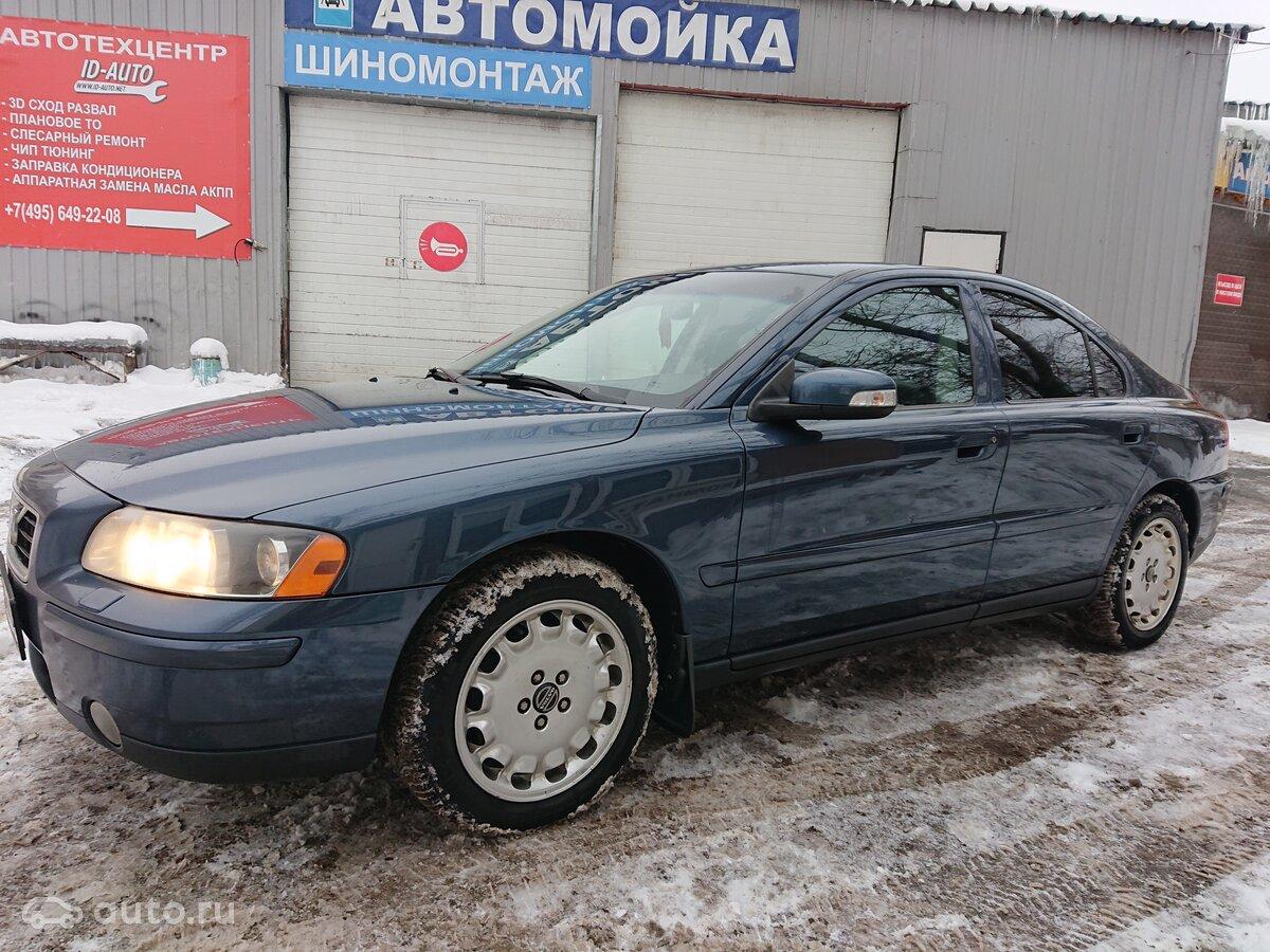 Купить Volvo S60 I Рестайлинг с пробегом в Долгопрудном  Вольво S60 ... 1b1d64f7d9f
