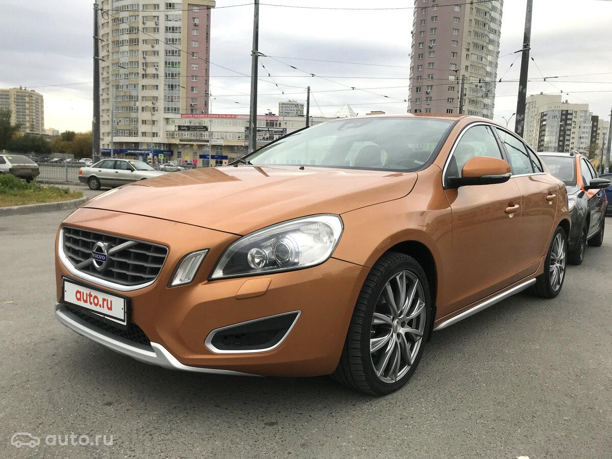 Купить Volvo S60 II с пробегом в Екатеринбурге  Вольво II 2011 года ... f4f5f7eb15a