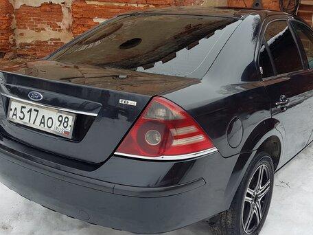 Купить Ford Mondeo пробег 305 500.00 км 2006 год выпуска