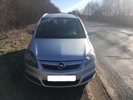 Купить Opel Zafira пробег 240 000.00 км 2007 год выпуска