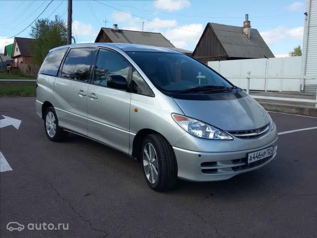 24 авто ру красноярск купить минивен тойота (Нагорный район)