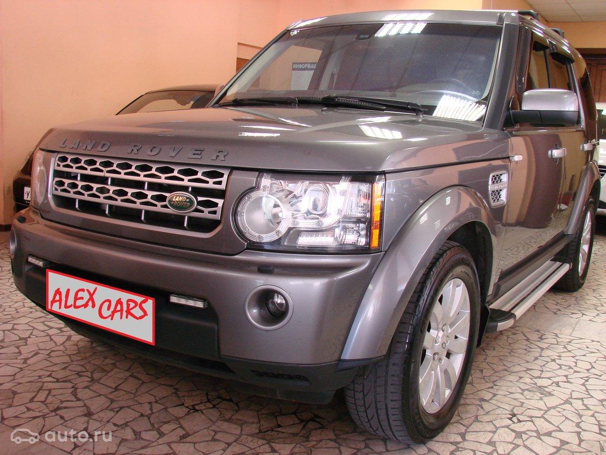 Официальный дилер Land Rover в Москве  купить Ленд Ровер