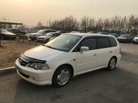 Купить Honda Odyssey пробег 198 000.00 км 2002 год выпуска