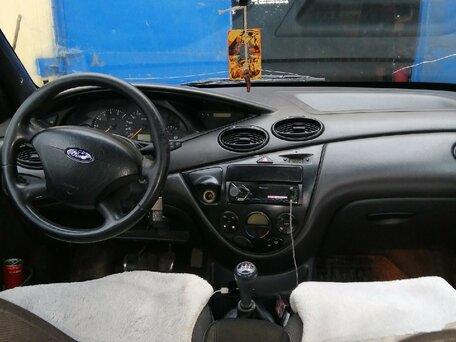Купить Ford Focus пробег 262 000.00 км 2005 год выпуска