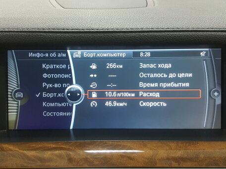 Купить BMW 7 серия пробег 101 492.00 км 2011 год выпуска